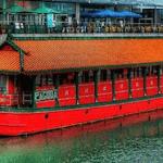 Brighton Marina Restaurant, Pagoda, Floating