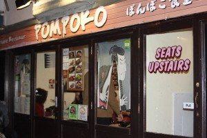 Pompoko Japanese Best Budget Bites Brighton restaurant awards BRAVO
