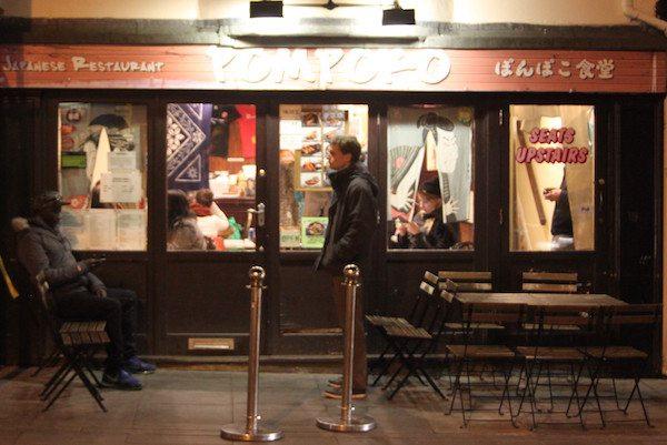 Japanese Restaurant, Brighton Church St, Brighton, Pre-Theatre, Pompoko