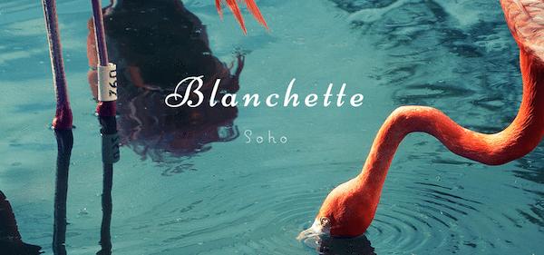 Blanchette - Soho - Londons Best Restaurants