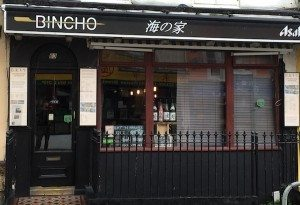 Bincho Yakitori best Budget bites brighton restaurant awards BRAVO