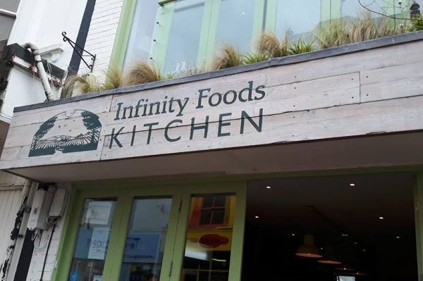 infinity foods entrance
