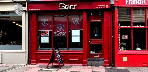 Exterior at Gars in Brighton