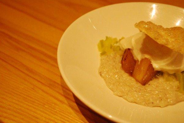 terre a terre, rice pudding dessert