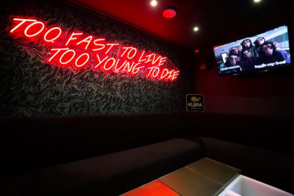 Kujira Brighton karaoke bar brighton