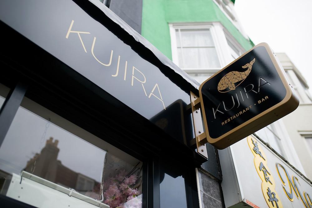 Kujria shop front Brighton