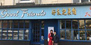 Good Friends Chinese restaurant in Brighton
